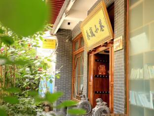 /ar-ae/xian-alley-youth-hostel/hotel/xian-cn.html?asq=jGXBHFvRg5Z51Emf%2fbXG4w%3d%3d