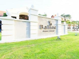 /zh-hk/balios-resort-khaoyai/hotel/khao-yai-th.html?asq=jGXBHFvRg5Z51Emf%2fbXG4w%3d%3d