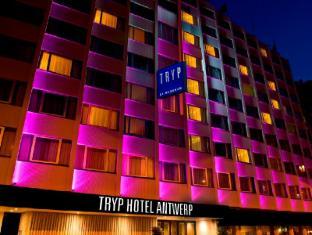 /bg-bg/tryp-by-wyndham-antwerp-hotel/hotel/antwerp-be.html?asq=jGXBHFvRg5Z51Emf%2fbXG4w%3d%3d