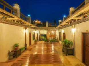 /bg-bg/shangri-la-e-outfitting-boutique-hotel/hotel/deqen-cn.html?asq=jGXBHFvRg5Z51Emf%2fbXG4w%3d%3d