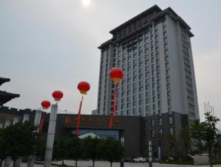 /ca-es/jin-jiang-mingcheng-hotel/hotel/yancheng-cn.html?asq=jGXBHFvRg5Z51Emf%2fbXG4w%3d%3d
