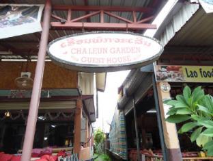 Chaleun Garden Guesthouse