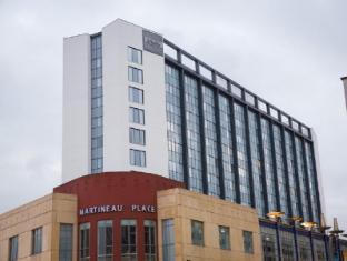 /sl-si/staybridge-suites-birmingham/hotel/birmingham-gb.html?asq=jGXBHFvRg5Z51Emf%2fbXG4w%3d%3d