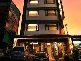 /zh-hk/itathao-hotel/hotel/nantou-tw.html?asq=jGXBHFvRg5Z51Emf%2fbXG4w%3d%3d