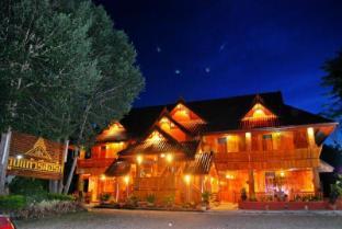 /cs-cz/oopkaew-resort/hotel/nan-th.html?asq=jGXBHFvRg5Z51Emf%2fbXG4w%3d%3d