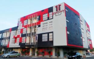/bg-bg/koptown-hotel-segamat/hotel/segamat-my.html?asq=jGXBHFvRg5Z51Emf%2fbXG4w%3d%3d