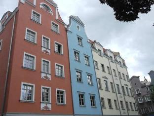 /it-it/aparthotel-neptun/hotel/gdansk-pl.html?asq=jGXBHFvRg5Z51Emf%2fbXG4w%3d%3d