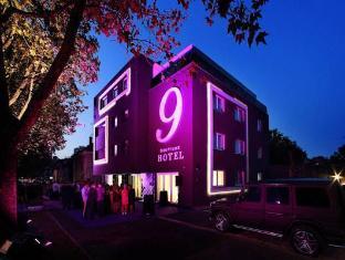 /it-it/hotel-9/hotel/zagreb-hr.html?asq=jGXBHFvRg5Z51Emf%2fbXG4w%3d%3d