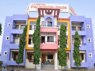 /ar-ae/hotel-padmapani-park/hotel/aurangabad-in.html?asq=jGXBHFvRg5Z51Emf%2fbXG4w%3d%3d