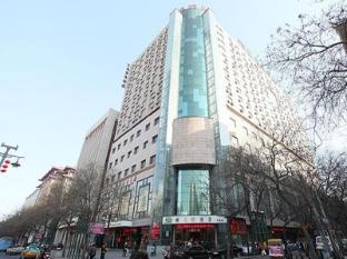 /ca-es/vienna-hotel-xian-train-station-branch/hotel/xian-cn.html?asq=jGXBHFvRg5Z51Emf%2fbXG4w%3d%3d