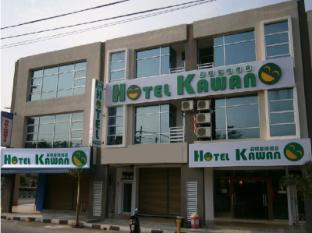 /ar-ae/hotel-kawan/hotel/kampar-my.html?asq=jGXBHFvRg5Z51Emf%2fbXG4w%3d%3d