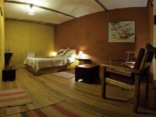 /ca-es/hotel-jardines-de-uyuni/hotel/uyuni-bo.html?asq=jGXBHFvRg5Z51Emf%2fbXG4w%3d%3d