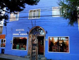 /de-de/patagonia-adventure-hostel/hotel/puerto-natales-cl.html?asq=jGXBHFvRg5Z51Emf%2fbXG4w%3d%3d