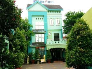 /ca-es/dong-nam-a-1-hotel/hotel/ben-tre-vn.html?asq=jGXBHFvRg5Z51Emf%2fbXG4w%3d%3d