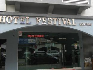 Festival Boutique Hotel @ Setapak