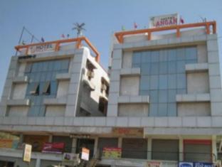 /de-de/hotel-angan-residency/hotel/ahmedabad-in.html?asq=jGXBHFvRg5Z51Emf%2fbXG4w%3d%3d