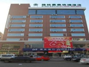 /cs-cz/greentree-inn-huainan-liulizhan-express-hotel/hotel/huainan-cn.html?asq=jGXBHFvRg5Z51Emf%2fbXG4w%3d%3d