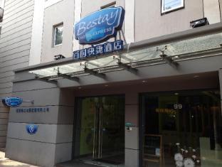 /ar-ae/bestay-hotel-express-xian-jiefang-road/hotel/xian-cn.html?asq=jGXBHFvRg5Z51Emf%2fbXG4w%3d%3d