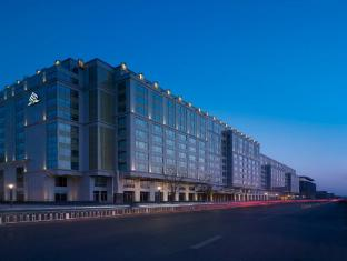 /ca-es/new-world-beijing-hotel/hotel/beijing-cn.html?asq=jGXBHFvRg5Z51Emf%2fbXG4w%3d%3d