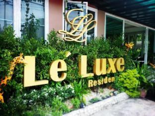 /da-dk/le-luxe-residence/hotel/udon-thani-th.html?asq=jGXBHFvRg5Z51Emf%2fbXG4w%3d%3d