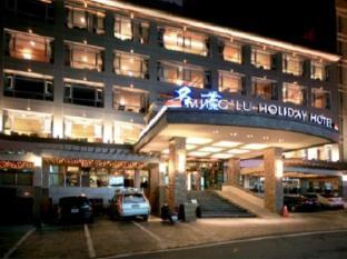 /sl-si/ming-lu-holiday-hotel/hotel/nantou-tw.html?asq=jGXBHFvRg5Z51Emf%2fbXG4w%3d%3d
