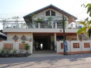 /cs-cz/ban-sulada-guest-house/hotel/trat-th.html?asq=jGXBHFvRg5Z51Emf%2fbXG4w%3d%3d