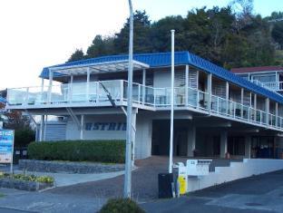 /de-de/austria-motel/hotel/bay-of-islands-nz.html?asq=jGXBHFvRg5Z51Emf%2fbXG4w%3d%3d