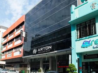 /ja-jp/arton-boutique-hotel/hotel/singapore-sg.html?asq=jGXBHFvRg5Z51Emf%2fbXG4w%3d%3d