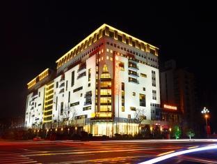 /bg-bg/huangshan-parkview-hotel/hotel/huangshan-cn.html?asq=jGXBHFvRg5Z51Emf%2fbXG4w%3d%3d
