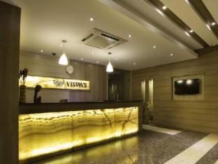 /da-dk/hotel-viswas/hotel/tiruppur-in.html?asq=jGXBHFvRg5Z51Emf%2fbXG4w%3d%3d