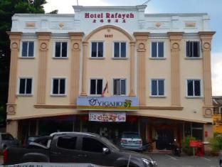 /cs-cz/rafayeh-hotel/hotel/seremban-my.html?asq=jGXBHFvRg5Z51Emf%2fbXG4w%3d%3d