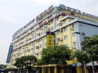 Home Inns Shanghai Hongqiao Beihong Road Beixinjing Subway Station Branch