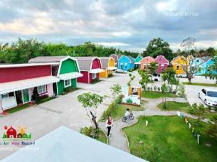 /de-de/the-color-ville-resort/hotel/sakon-nakhon-th.html?asq=jGXBHFvRg5Z51Emf%2fbXG4w%3d%3d