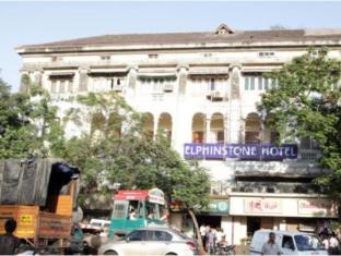 Elphinstone Hotel
