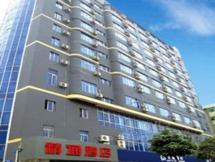 /cs-cz/jintone-hotel-nanning-wanxiangcheng-branch/hotel/nanning-cn.html?asq=jGXBHFvRg5Z51Emf%2fbXG4w%3d%3d