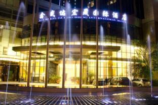/da-dk/xin-sheng-da-hong-sheng-international-hotel/hotel/kunming-cn.html?asq=jGXBHFvRg5Z51Emf%2fbXG4w%3d%3d