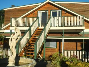 /ca-es/avala-accommodation/hotel/daylesford-and-macedon-ranges-au.html?asq=jGXBHFvRg5Z51Emf%2fbXG4w%3d%3d