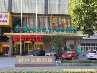Greentree Inn Shanghai Baoshan Yanghang Shuichan Road Hotel
