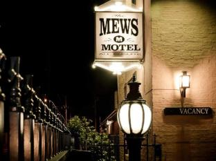 /ca-es/the-mews-motel/hotel/launceston-au.html?asq=jGXBHFvRg5Z51Emf%2fbXG4w%3d%3d