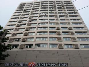 /da-dk/jinjiang-inn-qingdao-henan-road-railway-station/hotel/qingdao-cn.html?asq=jGXBHFvRg5Z51Emf%2fbXG4w%3d%3d