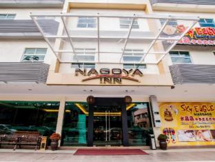 /ca-es/nagoya-inn/hotel/langkawi-my.html?asq=jGXBHFvRg5Z51Emf%2fbXG4w%3d%3d