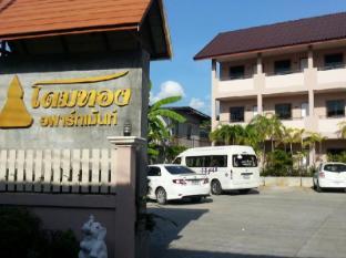 /th-th/domethong-residence/hotel/tak-th.html?asq=jGXBHFvRg5Z51Emf%2fbXG4w%3d%3d