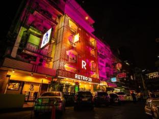 Retro 39 Hotel