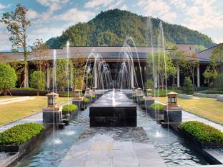 /de-de/yichun-mont-aqua-resort/hotel/yichun-jiangxi-cn.html?asq=jGXBHFvRg5Z51Emf%2fbXG4w%3d%3d