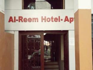 /da-dk/al-reem-hotel-apartments/hotel/amman-jo.html?asq=jGXBHFvRg5Z51Emf%2fbXG4w%3d%3d