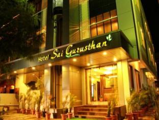 /bg-bg/hotel-sai-gurusthan/hotel/shirdi-in.html?asq=jGXBHFvRg5Z51Emf%2fbXG4w%3d%3d