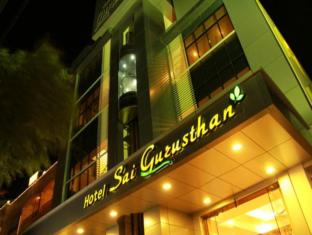 /da-dk/hotel-sai-gurusthan/hotel/shirdi-in.html?asq=jGXBHFvRg5Z51Emf%2fbXG4w%3d%3d
