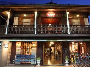 /cs-cz/poonsawasdi-hotel/hotel/chiangkhan-th.html?asq=jGXBHFvRg5Z51Emf%2fbXG4w%3d%3d