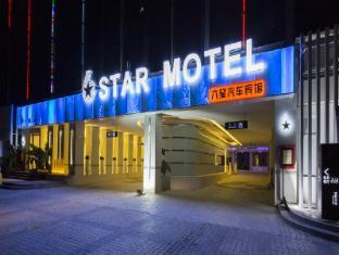6 Star Motel Longgang Branch