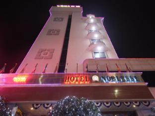 /cs-cz/goodstay-nobless-hotel-suncheon/hotel/suncheon-si-kr.html?asq=jGXBHFvRg5Z51Emf%2fbXG4w%3d%3d